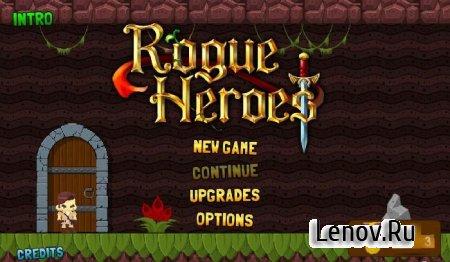 Rogue Heroes v 3.1 Мод (свободные покупки)