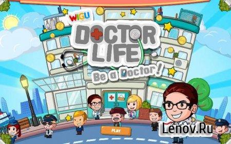 Doctor Life v 1.3 Мод (свободные покупки)