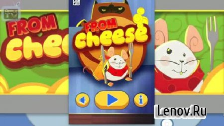 From Cheese - В поисках сыра v 1.5.3