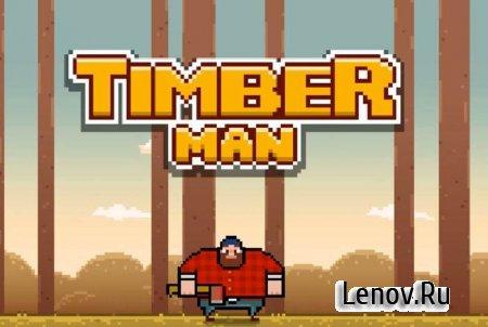 Timberman (обновлено v 3.2.12) Mod (Unlocked)