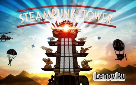 Steampunk Tower v 1.5.2 Mod (Unlimited Points)