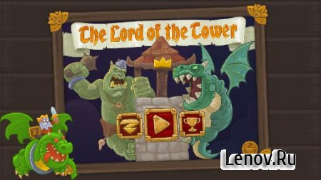The Lord of the Tower v 1.0.1