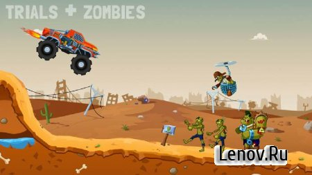 Zombie Road Trip Trials v 1.1.4 (Mod Money)
