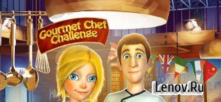 Gourmet Chef Challenge v 1.035 (Full)