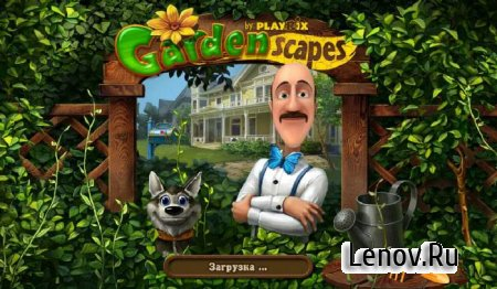 Gardenscapes - New Acres v 3.7.0 Мод (Unlimited Coins/Stars)