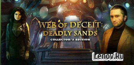 Web: Deadly Sands CE v 1.0.0 (Full)
