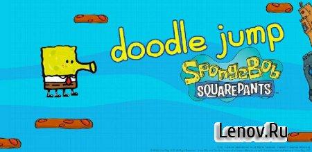 Doodle Jump SpongeBob (обновлено v 1.01) (Mod Money)