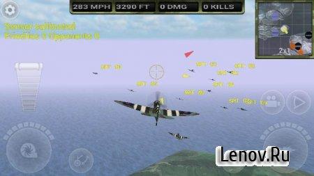 FighterWing 2 Flight Simulator (обновлено v 2.74) Мод (много денег)