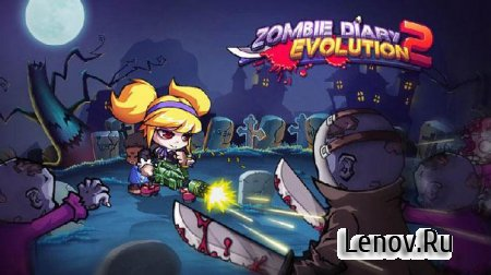 Zombie Diary 2: Evolution v 1.2.3 Mod (Unlimited Money)