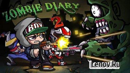 Zombie Diary 2: Evolution v 1.2.3 Mod (Unlimited Money)