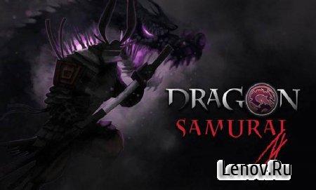 Dragon Of Samurai v 1.2
