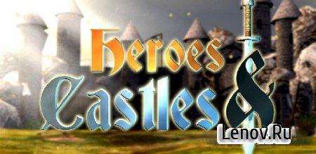 Heroes and Castles v 1.00.14.4 Мод (свободные покупки)