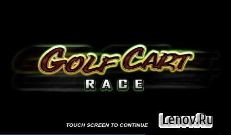 Golf Cart Race v 1.0