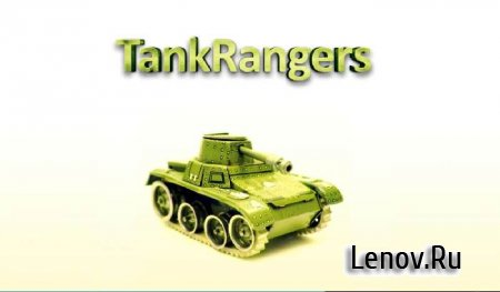 Танки-Рейнджеры (Tank Rangers) (обновлено v 1.2) Mod (Unlocked)