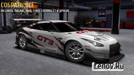 Racing Rivals v 7.1.0 Мод (Unlimited Nitro)