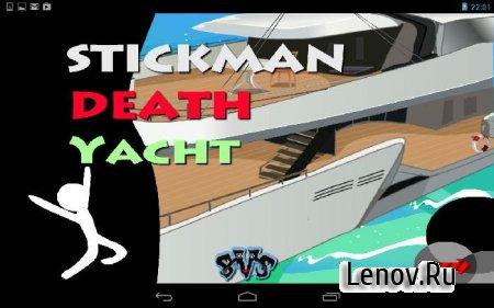 Kill Stickman Full v air