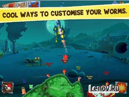 Worms 3 (обновлено v 2.06) Мод (все наборы)