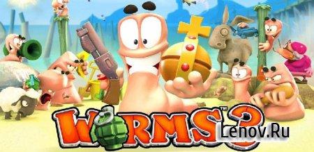 Worms 3 v 2.1.705708 (Mod Money/Unlocked)