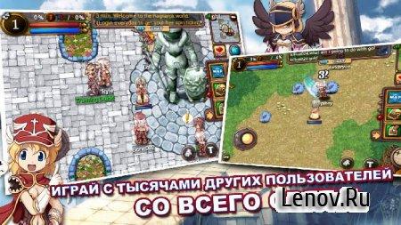 Ragnarok: Война богов v 1.1.6