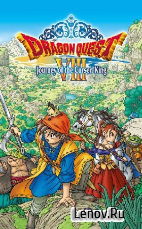 DRAGON QUEST VIII (обновлено v 1.1.4) Мод (Unlimited Gold)
