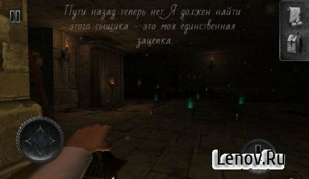 Slender Man Saga v 0.7.5 (Full)