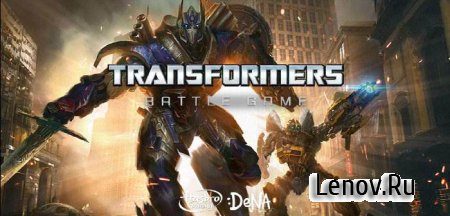 TRANSFORMERS: BATTLE GAME (обновлено v 1.2.0) Mod (Unlimited Star and Gems)