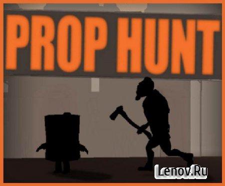 Prop Hunt Multiplayer Free (обновлено v 1.025b) Mega Mod