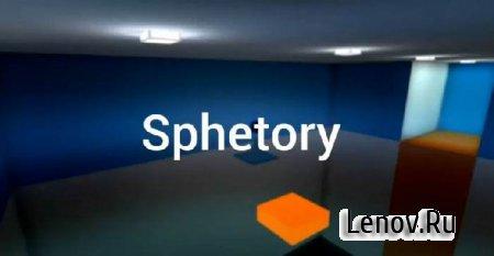Sphetory (обновлено v 1.04) (Premium)