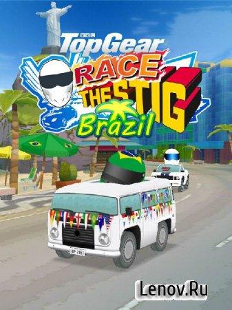 Top Gear : Race the Stig (обновлено v 3.5.1) Mod (Unlimited Money)