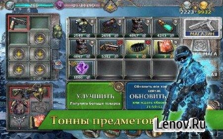 Gunspell - Match 3 Battles v 1.6.311 Мод (много денег)