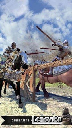 Rival Knights (обновлено v 1.2.1j) Mod (Free Shopping)