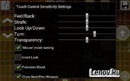 Quake 2 Touch (обновлено 2.1.1) Мод (полная версия)
