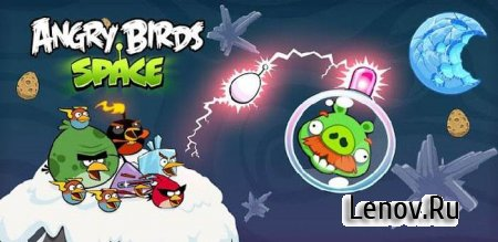 Angry Birds Space HD v 2.2.14 Мод (Свободные покупки)