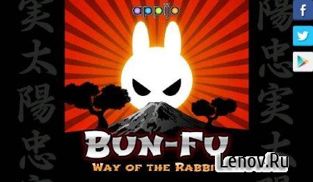 Bun-Fu: Way of the Rabbit v 1.1