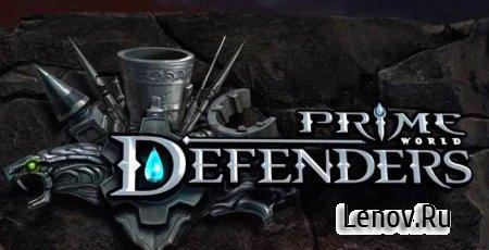 Defenders (обновлено v 1.8.60680~3) Мод (много денег)