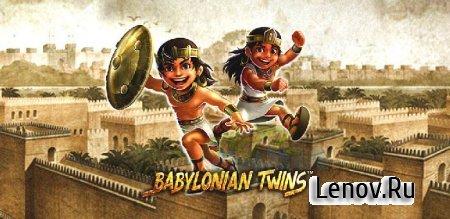 Babylonian Twins Platformer Premium (обновлено v 1.8.6)