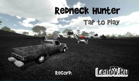 Redneck Hunter v 1.0