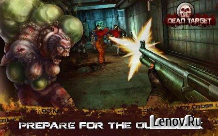 DEAD TARGET: Zombie v 4.39.1.2 Mod (Infinite Gold/Cash/Ads Removed)
