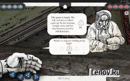 Sorcery! 2 (обновлено v 1.1.4)