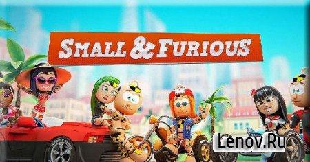 Small&Furious (обновлено v 1.14) Mod (Free Upgrades)