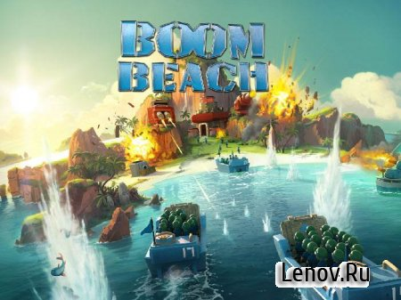 Boom Beach v 37.125 Mod (Unlimited Diamonds & Coins)