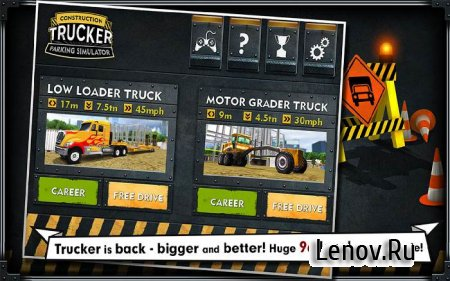 Trucker: Construction Parking Simulator v 1.3