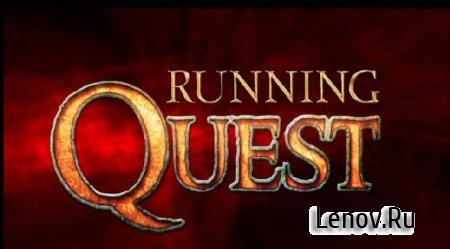 Running Quest : Endless Run (обновлено v 1.1.3) (Mod Money)
