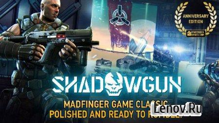 SHADOWGUN v 1.7.0 Мод (неограниченные патроны)