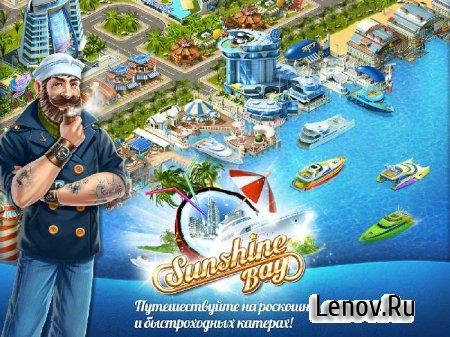 Sunshine Bay v 1.40 Мод (много денег)