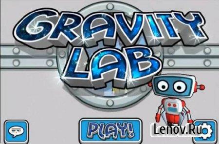 Gravity Lab! v 1.11 Мод (монеты + открыты уровни)