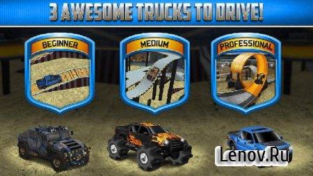 3D Monster Truck Parking Game (обновлено v 1.7.1)