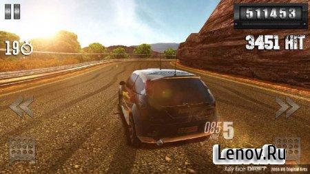 Rally Racer Drift (обновлено v 1.56) Мод (много денег)