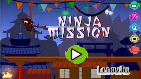 Ninja Mission (обновлено v 1.1) Mod (Unlimited Coins)