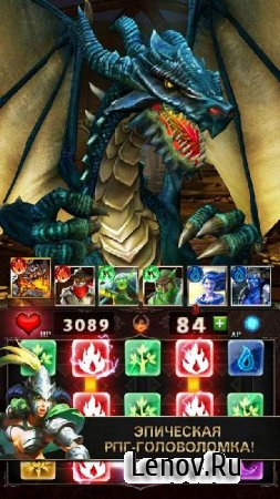 Dungeon Gems v 1.0.0n